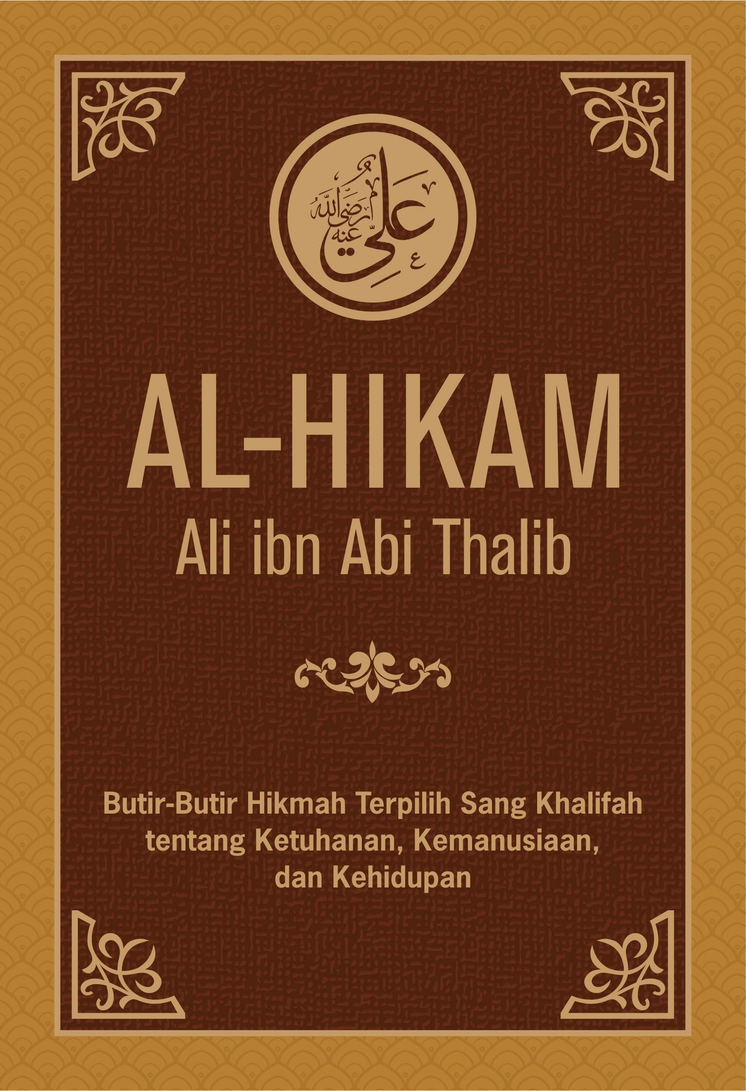 Hadits Ali Bin Abi Thalib Tentang Berharap Kepada Manusia 37