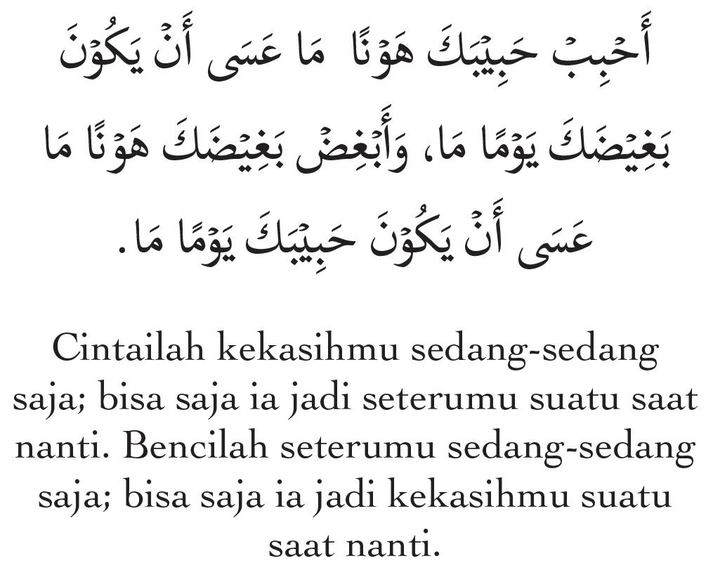Al Hikam Ali Ibn Abi Thalib Warung Nalar