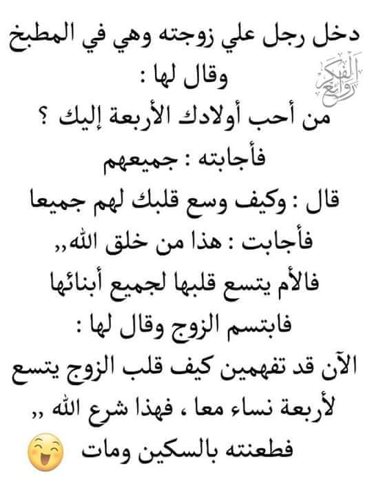 FB_IMG_1490102232888